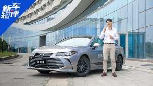 新车短评PLUS:亚洲龙整体风格很雷萨,何以接棒皇冠