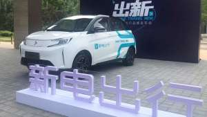 """新特汽车""""新电出行""""平台发布 开拓网约车市场"""