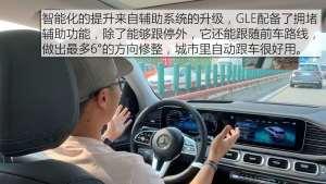 全国第一台2020款奔驰GLE450升级智能驾驶23P路试