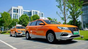 如何打造世界级生态岛,从荣威Ei5纯电出租车做起!