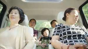 如何让亲妈和岳母都开心?长安欧尚帮了大忙