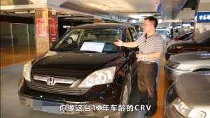 12岁的日系SUV,国产第二代,老司机:才过磨合期,没毛病!