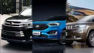 30万买大七座SUV,这三款是标杆!谁是最强选择?|选车