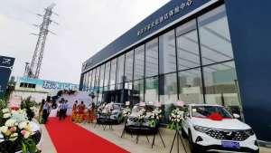 新捷达布局西南市场 一汽大众捷达重庆体验中心落成