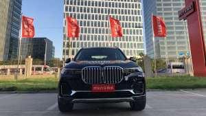 上海星鉴 宝马X7现车解读 精锐新款座驾实拍