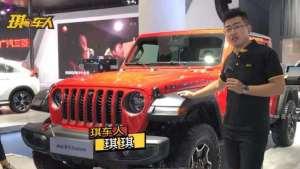 【2019成都车展】Jeep皮卡Gladiator亮相成都,打造最强SUV家族