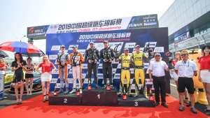 China GT第五站 GT4组别决赛成绩出炉