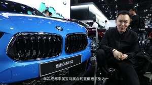 国产的全能轿跑车来了 视频首测华晨宝马X2