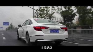 20万落地的日系B级车-INSPIRE