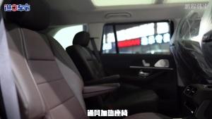 鹏程伟业 奔驰GLS450 全尺寸SUV顶级巅峰之作