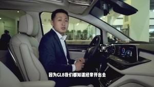 GL8 Avenir上市:中国老板需要什么,别克就造什么