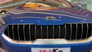 高颜值韩系A级轿车-起亚K3是你的菜吗?