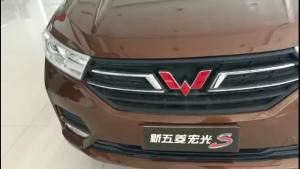经典神车新五菱宏光S 4.28万元起