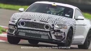 【天天资讯】奥迪Q5 Sportback与福特Mustang Mach 1谍照曝光