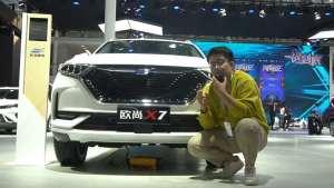 105车评:广州车展长安欧尚X7又见惊喜