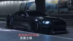 宽体Mustang 恶魔之眼炫酷视频这颜值爱了