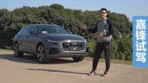 奥迪Q8豪华SUV用A6L内饰,70万起售价意味着什么?