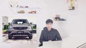 吉利博越PRO新推出一款智联型车型,售价为12.68万元