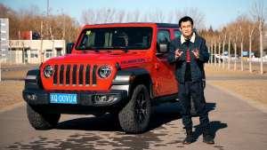 Jeep牧马人买新or买旧,2.0T 8AT可靠性不如老款?