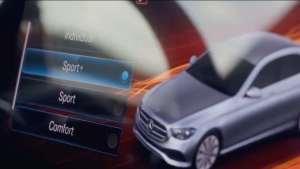 新款奔驰E级上市,以配置优化为首,特别版车型标志实力彰显身份