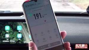 新宝骏RS-3车机系统处于前列,功能丰富堪比手机