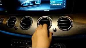奔驰AMG E53内饰实拍:追求精致,按键旋钮的阻尼感令人愉悦