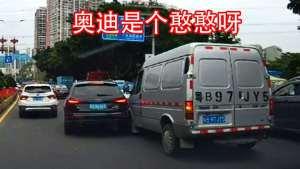 事故警世钟657期:看交通事故视频,提高驾驶技巧,减少车祸