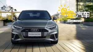 极具吸引力的运动进化 体验全新奥迪A4L丨早安汽车
