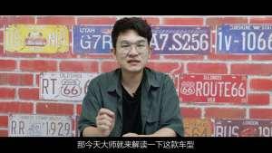 荣威RX5车系值得买吗?同价位还有什么车推荐?