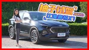 """8万多起售的国产""""宝马X7"""" 车长和汉兰达同级 还自带车内唱K功能"""