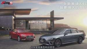 全新奥迪A4L虽是改款,但产品诚意堪比换代|新车说明书第6期