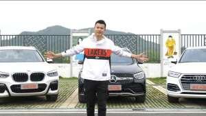 康康侃车 豪华SUV三强:奥迪Q5L、奔驰GLC、宝马X3怎么选?