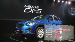 2012北京车展 蓝色梦幻马自达CX5