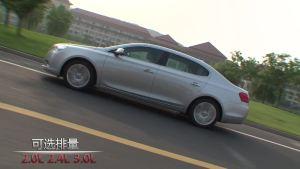 首席行政座驾 易车网试驾荣威950