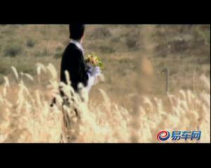 东风风行传奇广告片 甜蜜的二人世界