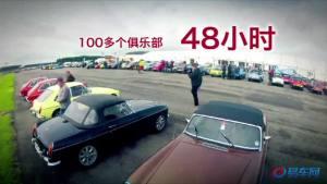 """车主""""阿童木""""MG车主俱乐部文化体验"""