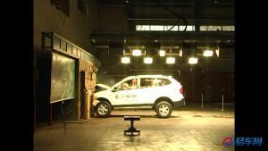 荣威W5 C-NCAP碰撞测试荣获五星