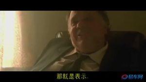 《人质》BMW系列网络微电影广告