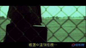 《实时引爆》BMW系列网络微电影广告