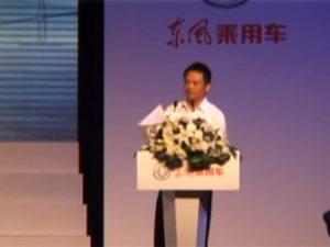 湖北省人民政府政资领导段轮一致辞