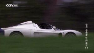 最畅销的世界豪车!玛莎拉蒂MC12