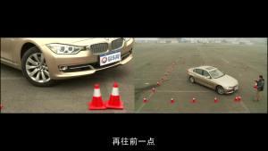 易车体验 宝马新老3系转弯半径对比测试