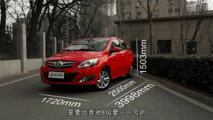 易车体验 试驾北京汽车E150外观篇