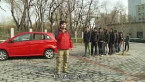 易车体验 试驾北京汽车E150空间篇