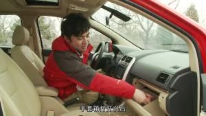 易车体验 试驾北京汽车E150储物篇