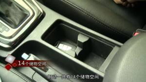 易车体验 试驾北京现代朗动储物篇