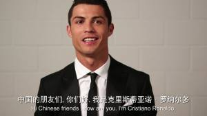 足球巨星罗纳尔多代言广本凌派广告花絮
