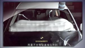 易车体验 试驾沃尔沃V40安全配置篇