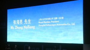 最低11.59万 上海大众朗行正式上市