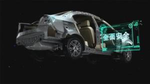 精彩的舞台多媒体 瑞麟G3最新宣传片
